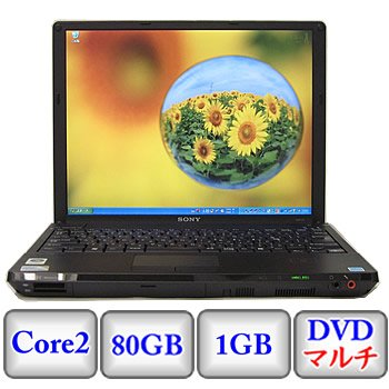 【中古ノートパソコン】SONY VAIO VGN-G3 [PCG-5Q1N] -WindowsXP Professional Core2Duo 1.2GHz 1GB 80GB DVDハイパーマルチ 12.1インチ(A0724N009)