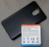 Samsung GALAXY SII WiMAX  [au ISW11SC] 対応 超大容量バッテリー 3800mAh