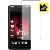 光沢タイプ 液晶保護シート 『Crystal Shield HTC J ISW13HT』