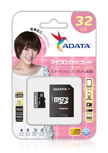 A-DATA SNH48 宮澤佐江 スペシャルパッケージ microSDHC 32GB Class10 UHS-I エーデータ SD変換アダプター付属