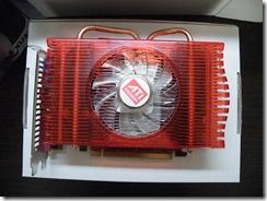 DSCF3295