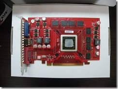 DSCF3307