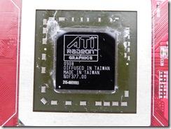 DSCF3313