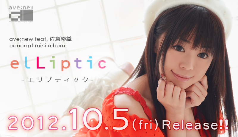 elLiptic -エリプティック-