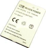 【エコマート】au ARROWS Z ISW11F用 MUGENPOWER 1700mAh 大容量バッテリー
