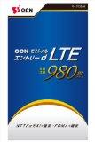 NTTコミュニケーションズ OCN モバイル エントリー d LTE 980 マイクロSIMパッケージ T0003352