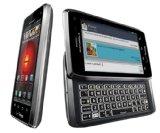 Motorola Droid 4 【海外simフリーDoroidシリーズの最新端末!】モトローラー ドロイド 4