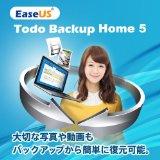 EaseUS Todo Backup Home 5 [ダウンロード]
