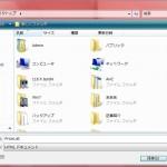 ie70_download