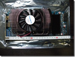 DSCF3862