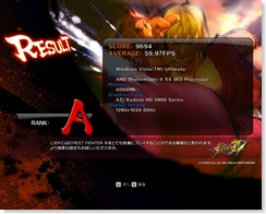 StreetFighterIV_Benchmark 2009-09-26 20-08-04-83