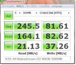 X25-M Mainstream G2 80GB Crystal 500MB