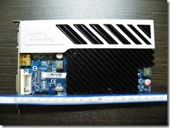 DSCF4293