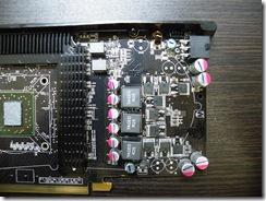 DSCF4548