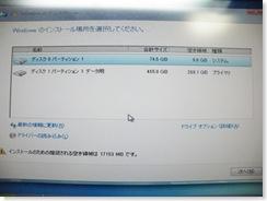 DSCF4614