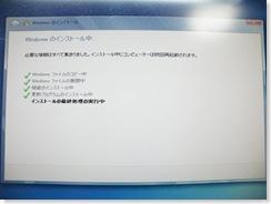 DSCF4617