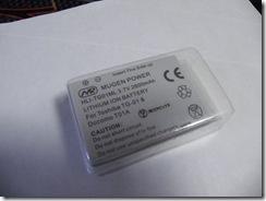 DSCF4667