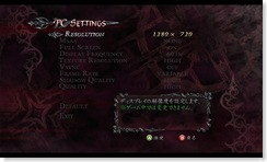 DevilMayCry4_Benchmark_DX10 2009-10-02 23-57-28-75