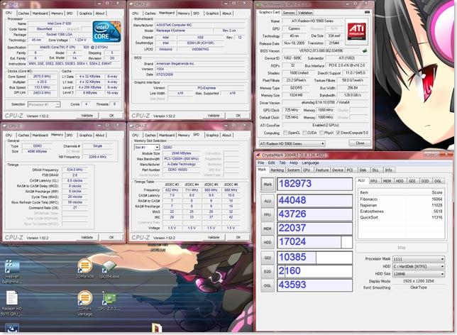Corei7_920_2.67GHz_RadeonHD5970_crystal