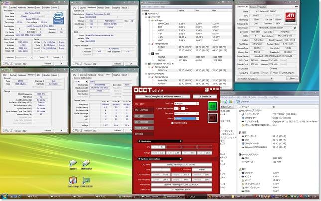 PentiumD_915_3.72GHz_OCCT_1jikann