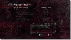 DevilMayCry4_Benchmark_DX10-2009-12-10-23-30-10-56