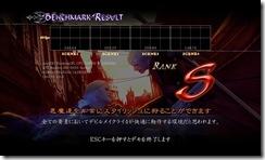 DevilMayCry4_Benchmark_DX10 2010-01-10 20-18-37-91