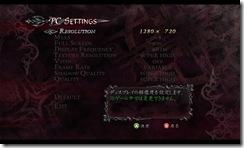 DevilMayCry4_Benchmark_DX10 2010-01-10 20-27-09-69