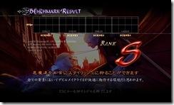 DevilMayCry4_Benchmark_DX10 2010-01-10 20-35-40-50