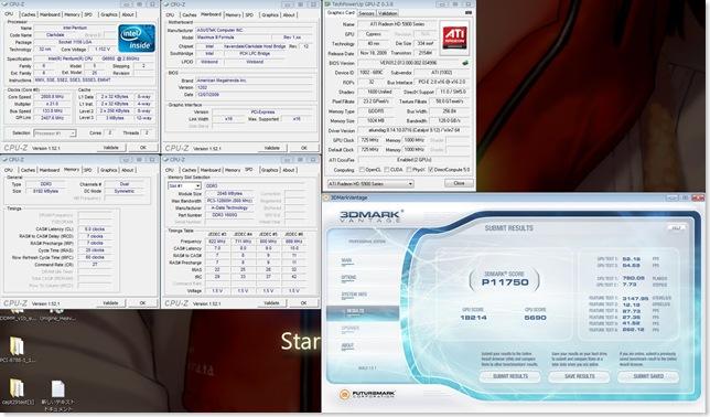 PentiumG9650_2.8GHz_RadeonHD5970_vantage_perfomance