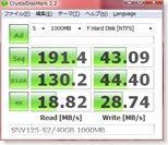 SNV125-S240GB_crystal1000MB