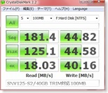 SNV125-S240GB_crystal100MB