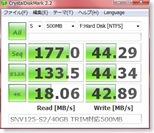 SNV125-S240GB_crystal500MB