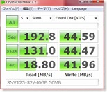 SNV125-S240GB_crystal50MB
