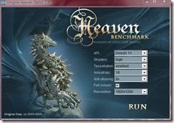 heaven_bench_config_koufuka
