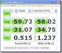 WD800JD-60LSA5_crystaldiskmark_500MB