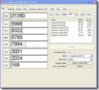 celerond_331_2.6Ghz_512MB