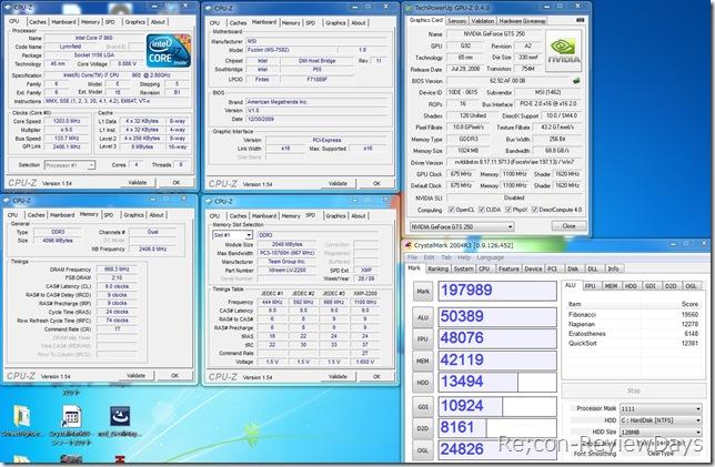 Corei7_860_2.8GHz_GTS250_crystalmark2004r3