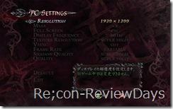 DevilMayCry4_Benchmark_DX10 2010-04-02 16-49-15-76