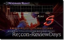 DevilMayCry4_Benchmark_DX10 2010-04-02 16-57-40-06