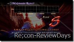 DevilMayCry4_Benchmark_DX10 2010-04-04 13-11-13-77