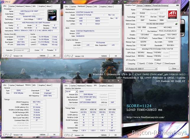 PhenomII_X6_1090T_3.2GHz_2600XT_window_FFXIV_high