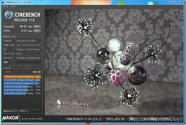 XeonE5620_2.4GHz_cinebench11.5_score
