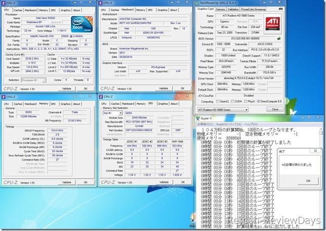 XeonE5620_2.4GHz_superpi104keta
