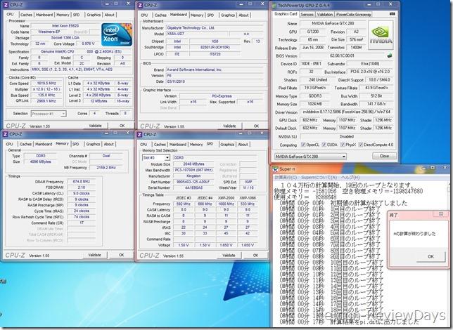 Xeon_E5620_2.4GHz_GTX280_Superpi