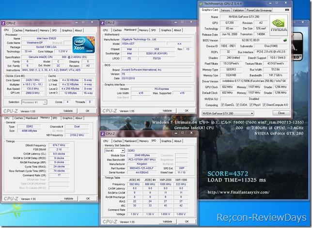 Xeon_E5620_2.4GHz_GTX280_ffxiv_bench_low