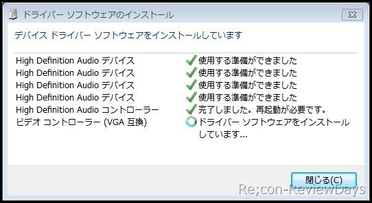 Core_i3_530_2.93GHz_GTX460_sonicplatinum_teikaku_audio
