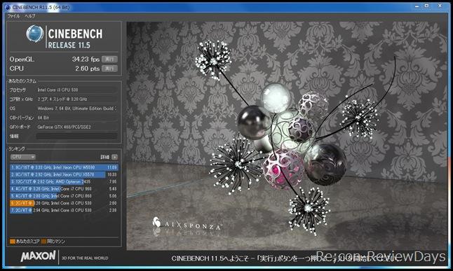 Core_i3_530_2.93GHz_GTX460_sonicplatinum_teikaku_cinebench11.5