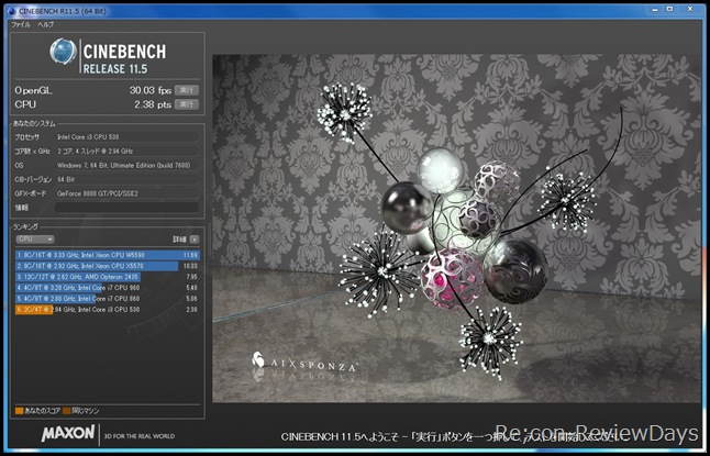 Corei3_530_2.93GHz_8800GT_cinebench