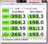 revodrive_120GB_crystaldiskmark_100MB