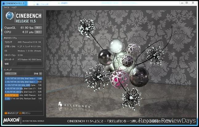 PhenomII_X6_1090T_3.2GHz_cinebench11.5_score